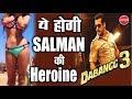 """""""Dabangg 3"""" Se Hogi Ek Aur Star Kid Ki Bollywood Mein Entry   Salman Khan"""