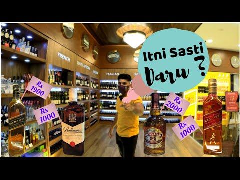 Discovery wines   Liquor Cheaper Than Goa And Duty Free   No