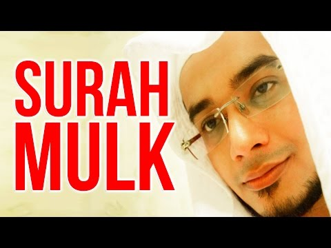 Surah Mulk ♥ ᴴᴰ -Beautiful Quran Recitation   - سورة الملك  MUST WATCH!!!