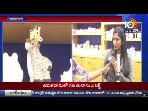 Color Me Mine; Paint Your Own Pottery Studio | Hyderabad | 10TV