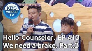 We need a brake. Part.2 [Hello Counselor/ENG, THA/2019.05.20]