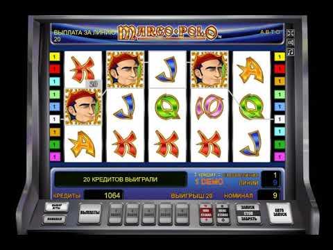 Игровой автомат MARCO POLO играть бесплатно и без регистрации онлайн