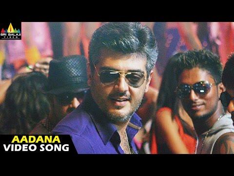 Gambler Songs   Aadana Adugesi Padana Video Song   Ajith, Arjun, Trisha   Sri Balaji Video