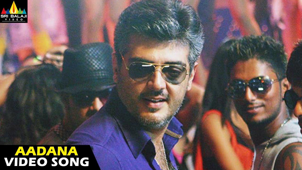 Gambler Telugu Movie Songs Mp3 Download