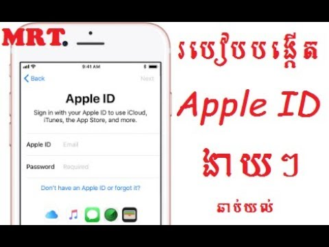 how-to-create-apple-id-easy-easy,-របៀបបង្កើតapple-id-ងាយៗ-ឆាប់យល់