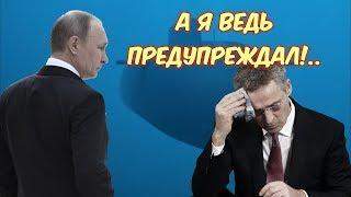 В США оценили результат применения российской 'торпеды апокалипсиса' 'Посейдона'
