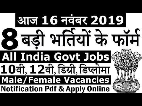 Today Government Jobs || 16 नवंबर 2019 की 8 बड़ी भर्तियां #374 || Latest Govt Jobs 2019