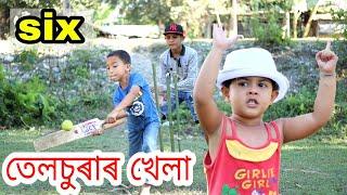 Telsura Comedy Video2019,assamese comedy video,voice Assam,