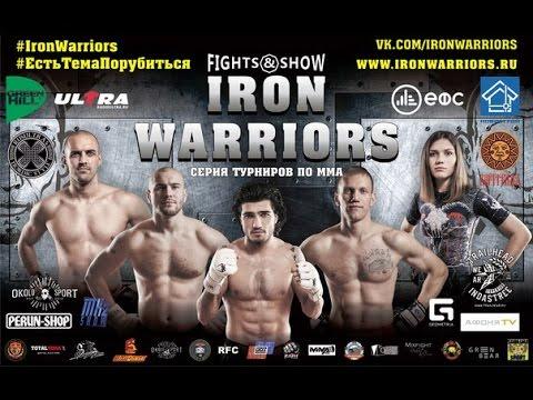 IRON WARRIORS EURASIA MOSCOW I. Promo.