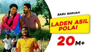 Laden Asil Polai | Babur Gaan | Babu Baruah | Rekibul Hassan | Bihu song thumbnail