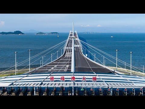Bridge bridging Hong Kong, Macao closer to Chinese mainland