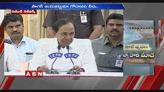 Telangana Govt New Strategies for Reverse Merging Project   Telangana Latest News