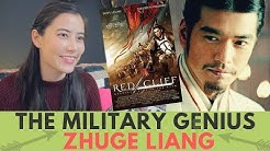 The Military Genius, Zhuge Liang - Skritter Chinese