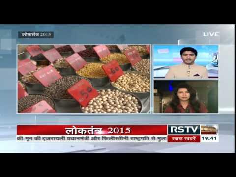 (बिहार चुनाव समाचार) | Loktantra  – Oct 22, 2015 (7:30 pm)