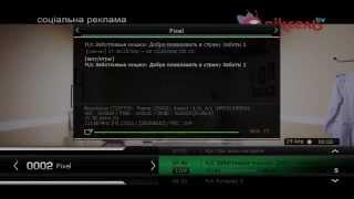 видео Плагин Эмулятор Mcas New Версия С Поддержкой Триколора