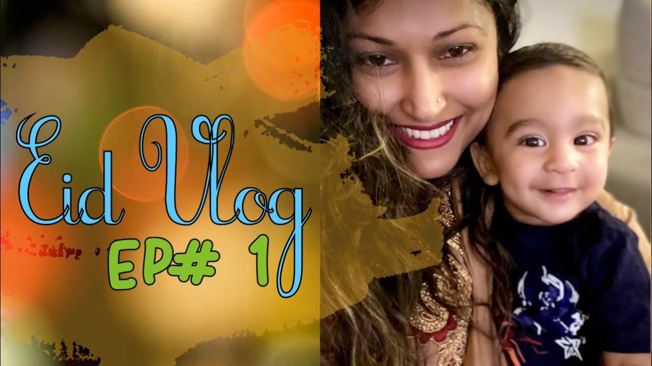 ঈদের আগে ঘোরাফেরা ও বেড়ানো | চাঁদ রাত | EID VLOG - 1 | Pre-Eid Get Together
