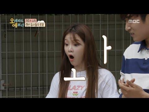 [hot]-an-idol-who-knows-a-dog-well,-오래봐도-예쁘다-20190725