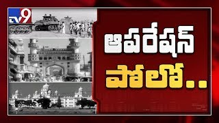 How did Hyderabad merge into Indian Union on Sep 17,1948? - TV9