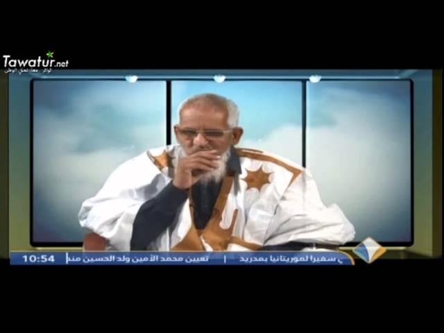 برنامج (لِيَدّبّرُوا آيَاتِه) على قناة المرابطون ـ تفسير آيات بيّنات من سورة البقرة.