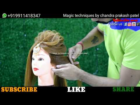 Layer front hairstyle || back simple easy bun || step by step video tutorial in Hindi || hairstyle