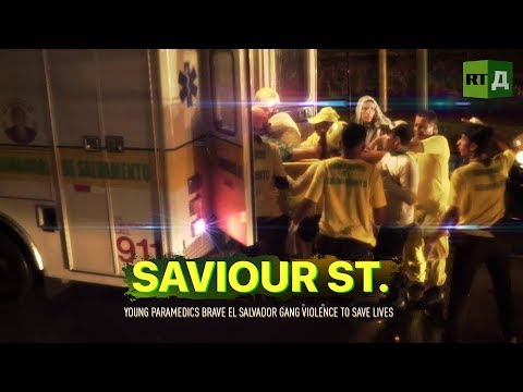 Saviour St: Young paramedics brave El Salvador gang violence to save lives