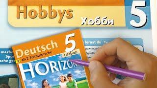 Немецкий язык 5 класс учебник Горизонты Аверин разбор с переводом 5 глава тема ХОББИ