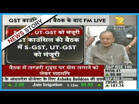GST Council clears State GST and Union Territory GST laws: Finance Minister Arun Jaitley