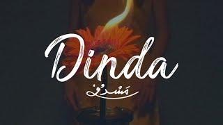 Gambar cover Kugiran Masdo - DINDA (Muzik Video Rasmi)