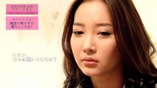 SELECSONIC in KOREA INTERVIEW with ソヨン No.1 インタビュアー シム・ハウン
