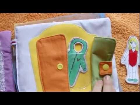 книжка-малышка дом для Никалетты (4 года)
