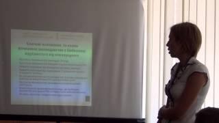 o1.ua - П/к «Аграрные биотехнологии ХХI-го века»