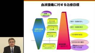 No.2 急性骨髄性白血病の治療について 木村 晋也