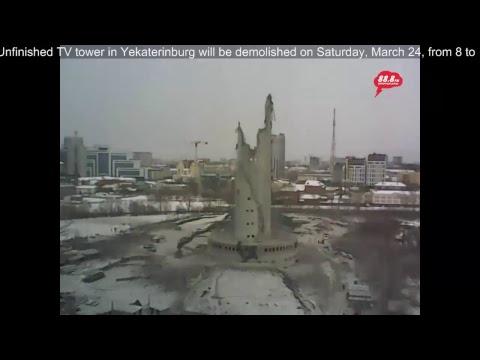 Прямая трансляция Серебряный Дождь - Екатеринбург