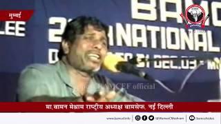 भारत का जो इस्लाम हैं वह शुद्ध भारतीय इस्लाम हैं—Mr.Waman Meshram