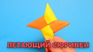как сделать сюрикен из металла видео