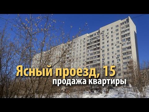 Снять квартиру в Москве на