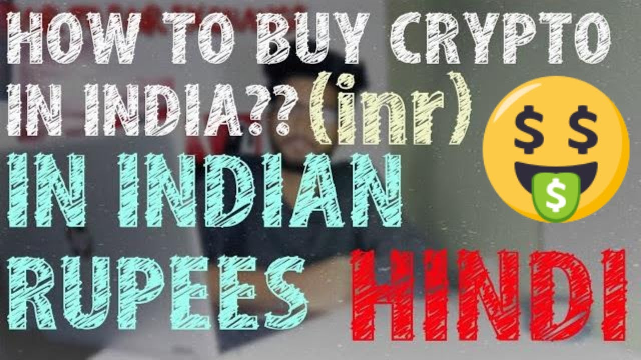 can you buy cryptocurrency in india