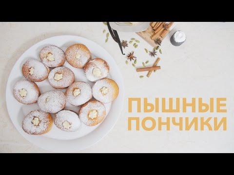 Рецепт итальянских пончиков от [Рецепты Bon Appetit]