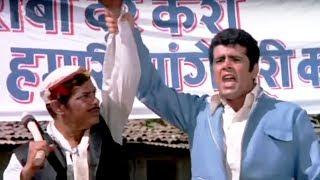 Aansoo Ko Paseene Mein Badlo - Sameer Khan | Mohammad Rafi | Pyaar Ka Rishta | Bollywood Song