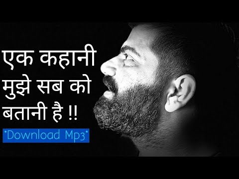 Guruji download song