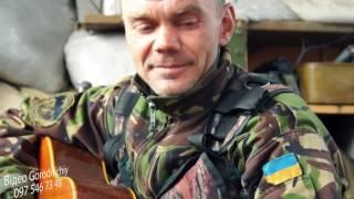 Авторські пісні з війни  про АТО з лінії оборони с. Гранітне