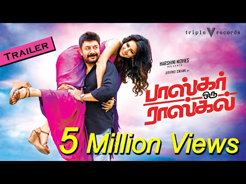 Bhaskar Oru Rascal - Official Trailer | Arvind Swami, Amala Paul | Amrish | Siddique