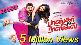 Bhaskar Oru Rascal Official Trailer | Arvind Swami, Amala Paul | Amrish | Siddique