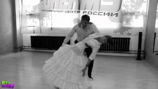 Первый - Свадебный танец(муз.Пара Нормальных-я искал тебя всегда)