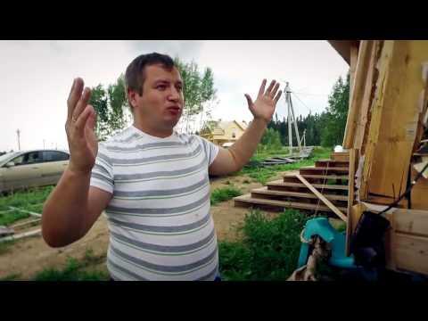 Строительство домов из пеноблоков под ключ Иллеон Строй