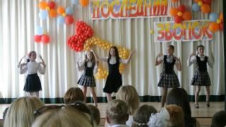 """Танец """"Show Girls"""" Мой класс"""