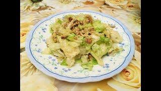 Салат Ям Ям из лапши быстрого приготовления.