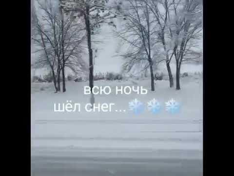 Зима в конце ноября 2019