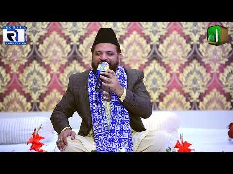 Beautiful Naat - Zahe Muqaddar - Qari Asad Ul Haq