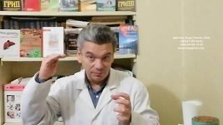 Как похудеть, очистить кишечник и организм от шлаков? Приготовить семена льна с кефиром правильно!